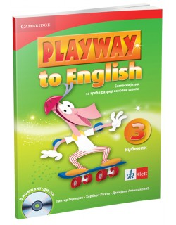 "Engleski jezik 3, udžbenik ""Playway to English 3"" za 3. razred osnovne škole"