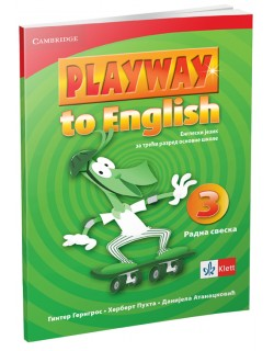 "Engleski jezik 3, radna sveska ""Playway to English 3"""