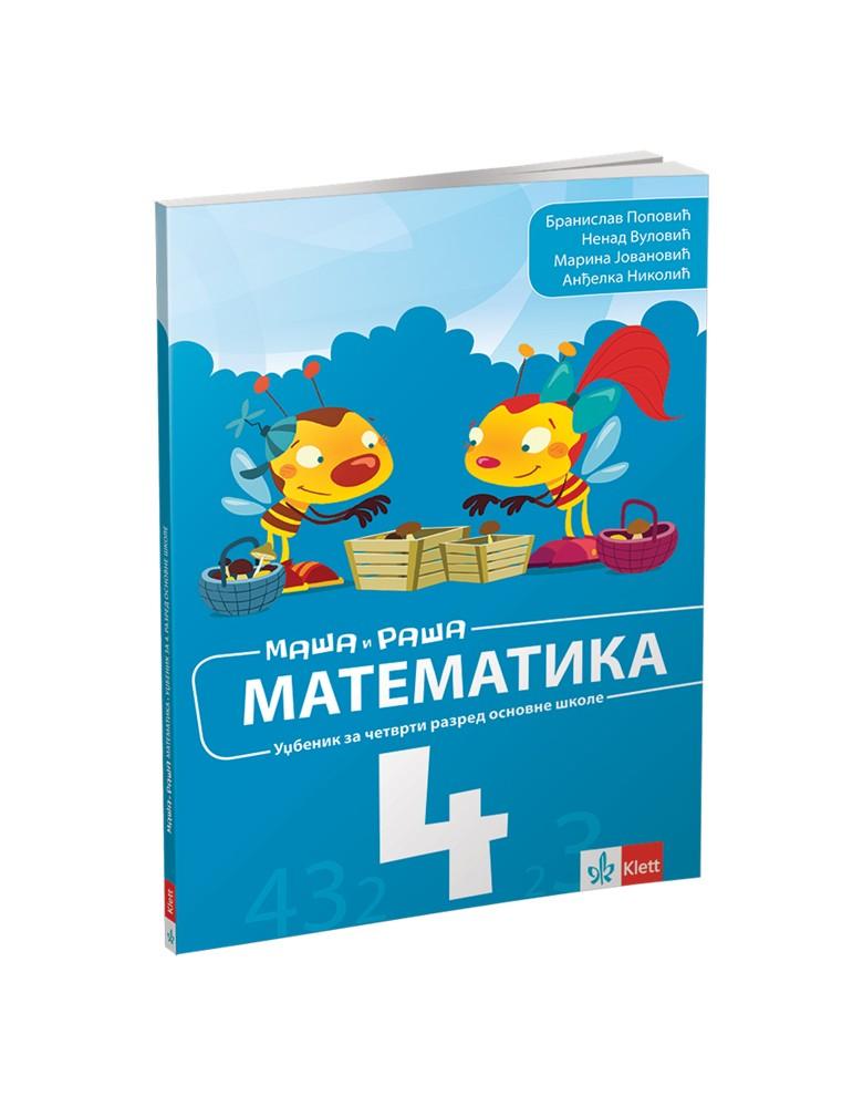 Matematika 4, udzbenik za četvrti razred osnovne škole