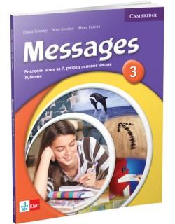 "Engleski jezik 7, udzbenik ""Messages 3"""