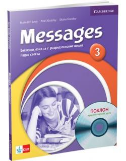 "Engleski jezik 7, radna sveska ""Messages 3"""