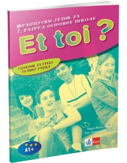 Francuski jezik 7 Et toi ? 3, udžbenik