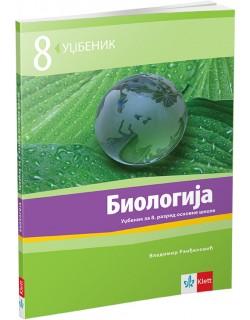 Biologija 8, udzbenik-novo izdanje
