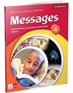 "Engleski jezik 8, udzbenik ""Messages 4"""