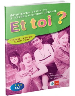 Francuski jezik 8 Et toi? 4, udzbenik