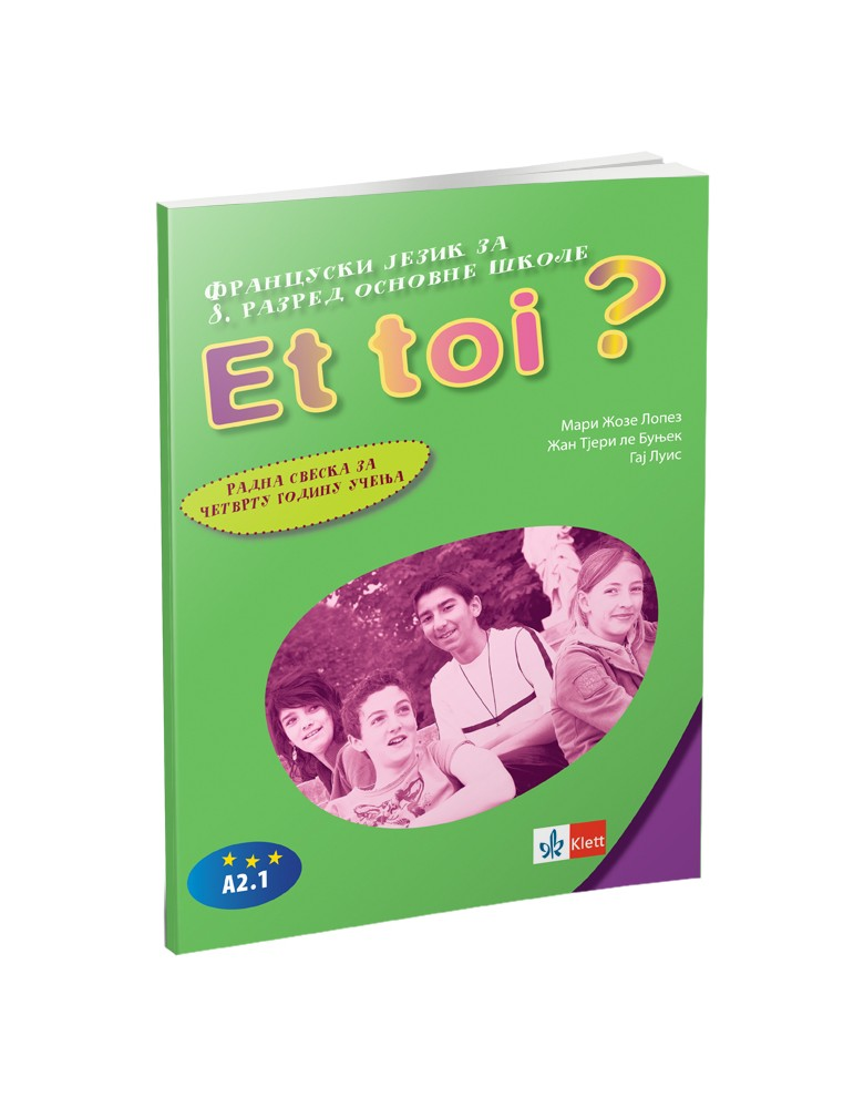 Francuski jezik 8 Et toi? 4, radna sveska