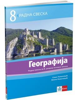 Geografija 8, radna sveska