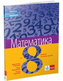 Matematika 8, zbirka zadataka