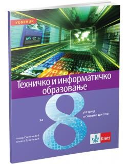 Tehničko i informatičko obrazovanje 8, udzbenik