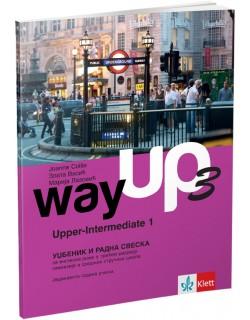 Way up 3, udzbenik + radna sveska