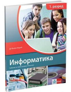 Informatika 1, udzbenik za prvi razred gimnazije