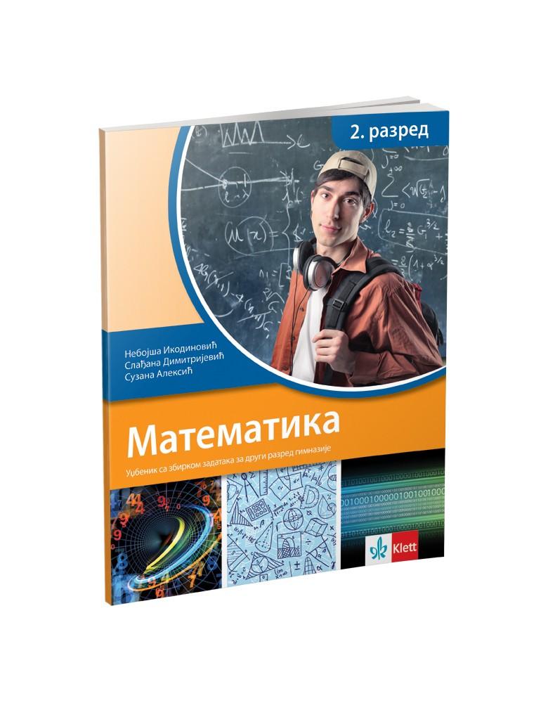 Matematika 2, udzbenik sa zbirkom zadataka za drugi razred gimnazije