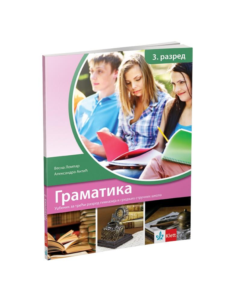 Srpski jezik 3, gramatika za treći razred gimnazije i srednjih stručnih škola