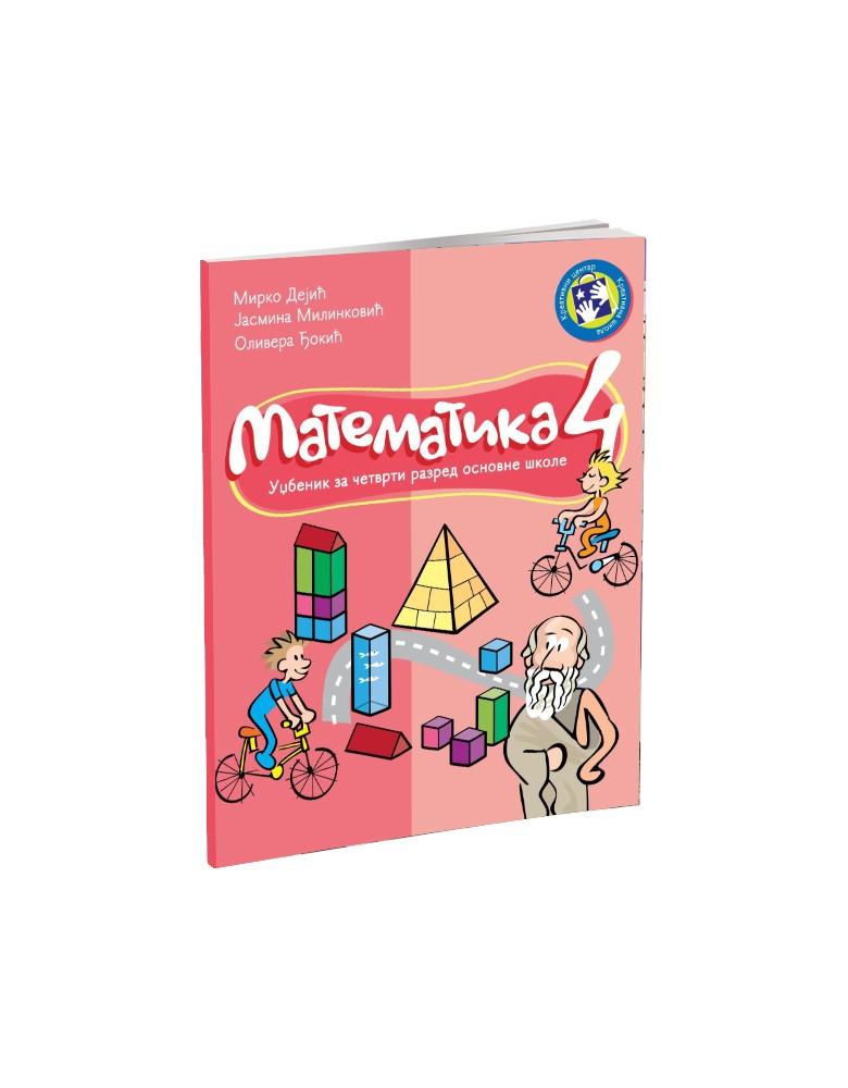 Matematika za četvrti razred