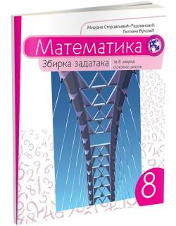 Matematika za osmi razred -...