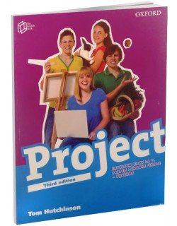 Project 4 - udzbenik (third...