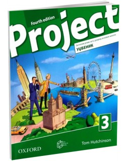 Project 3 - udzbenik (fourth edition)