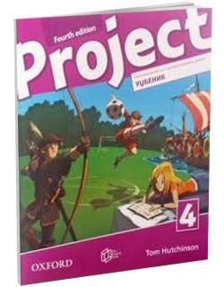 Project 4 - udzbenik...