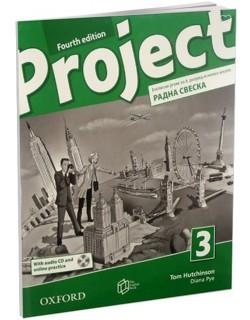 Project 3 - radna sveska...