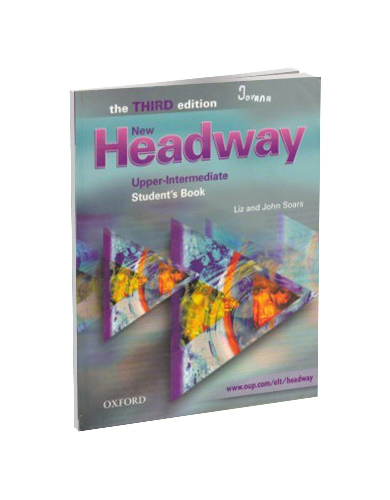 New Headway Upper Intermediate - udzbenik (third edition)