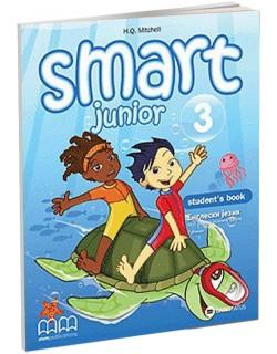 Smart Junior 3 - udzbenik za 3. razred osnovne škole
