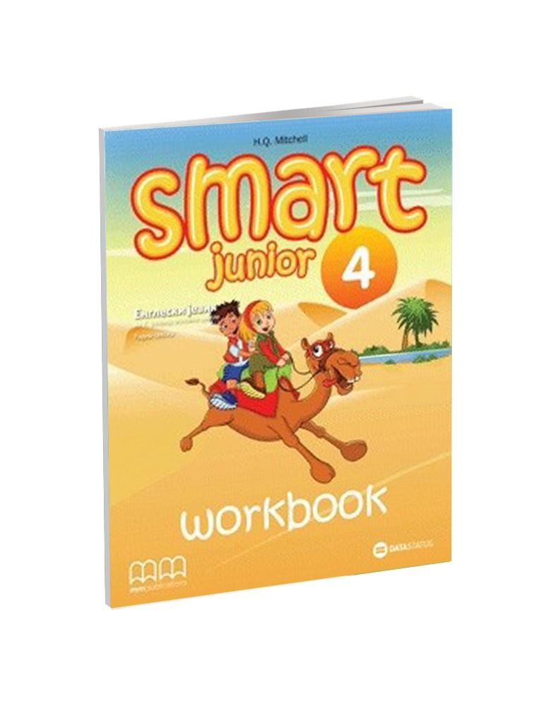 Smart Junior 4 - radna sveska za 4. razred osnovne škole