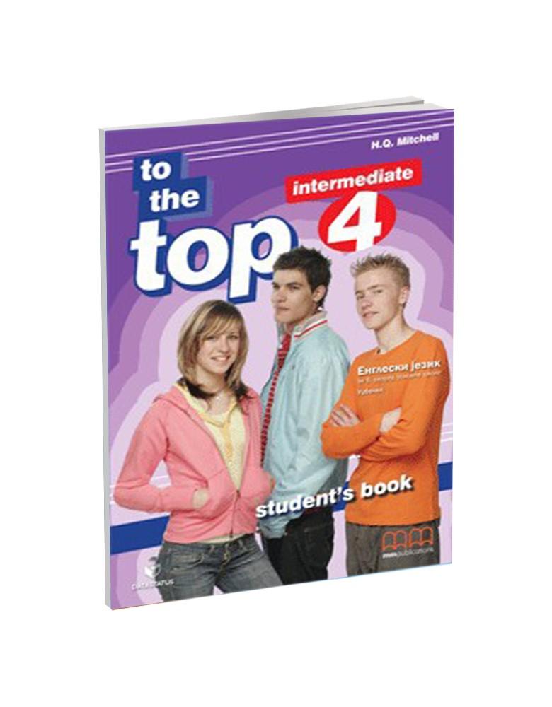 To The Top 4 - udzbenik za 8. razred osnovne škole