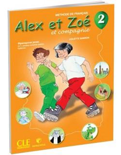 Alex et Zoe et compagnie 2 - udzbenik za 3. razred osnovne škole