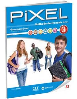 Pixel 3 - udzbenik za 7. razred osnovne škole