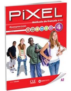 Pixel 4 - udzbenik za 8. razred osnovne škole
