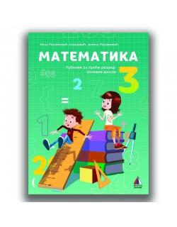 Matematika 3-Udžbenik