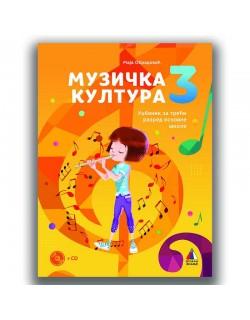 Muzička kultura3-Udžbenik