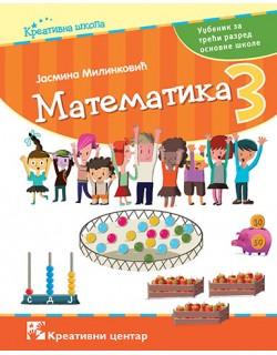 Matematika 3 - udžbenik za...