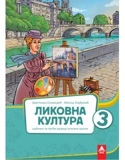 Likovna kultura 3-Udžbenik
