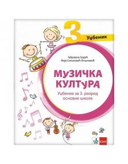 Muzička kultura 3-Udžbenik