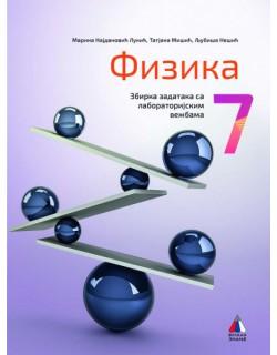 Fizika 7-Zbirka zadataka