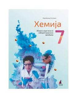 Hemija 7-Laboratorijske vežbe