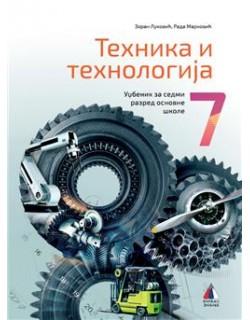 Tehnika i tehnologija...