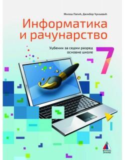 Informatika i računarstvo...