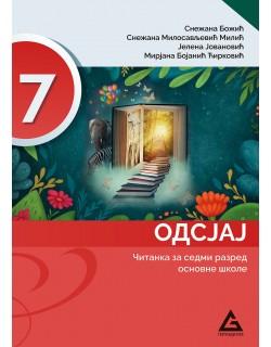 Čitanka 7-Odsjaj