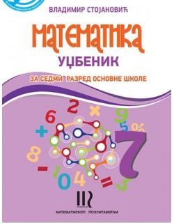 Matematika udžbenik za...