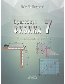 Fizika 7-Praktikum