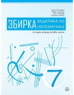 Matematika 7-Zbirka zadataka