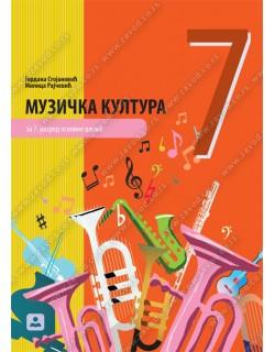 Muzička kultura 7-Udžbenik