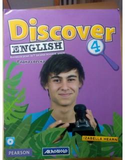 Discover English 4, radna...