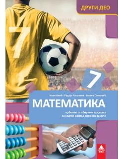 Matematika 7-Udžbenik sa...