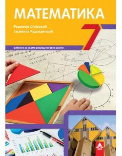 Matematika 7-Udžbenik