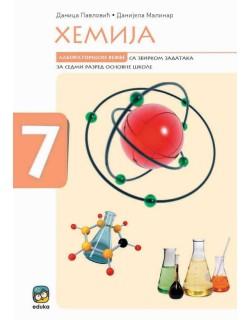 Hemija 7-Laboratorijske...