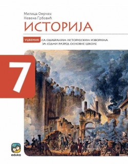 Istorija 7. razred - Udžbenik