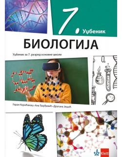 Biologija za sedmi razred -...